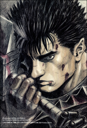 Guttsu no Beruze-ruku Guts! from Berserk